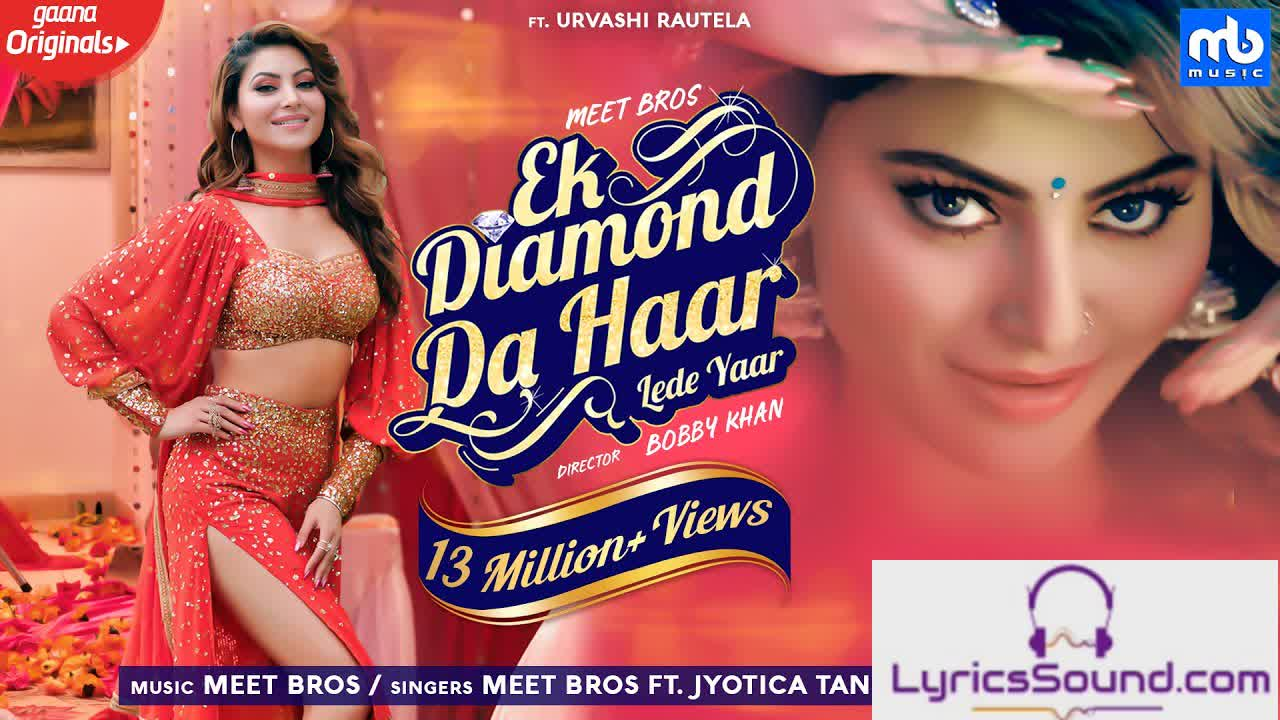 Ek Diamond Da Haar Lede Yaar Song – Lyrics | Meet Bros